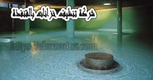 شركة تنظيف خزانات بالقنفذة