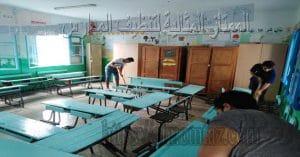 شركة تنظيف مدارس بالرياض