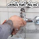 شركة كشف تسربات المياه بالنماص